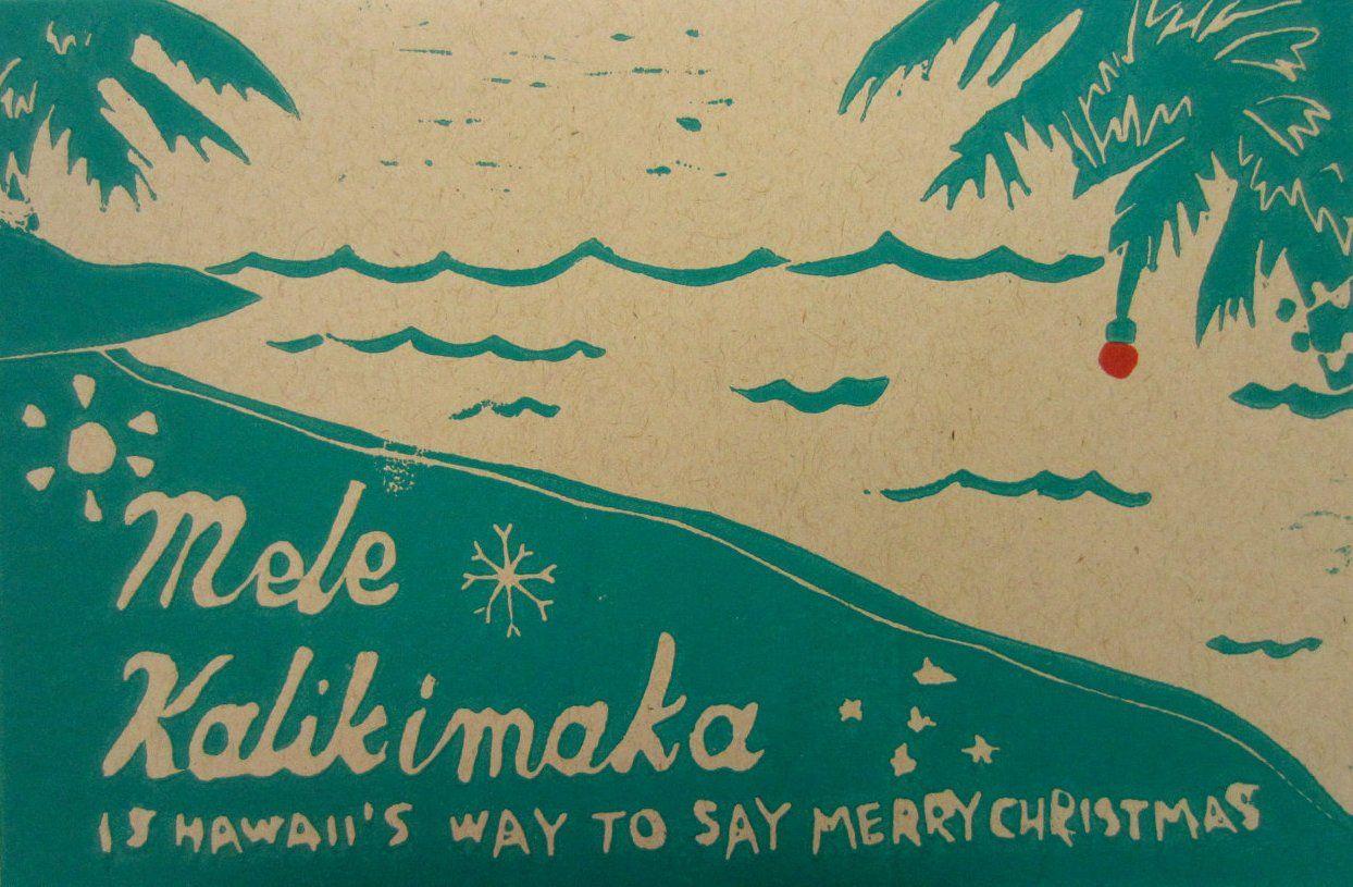 even in hawaiianmele kalikimaka we say merry christmas - How Do You Say Merry Christmas In Hawaiian