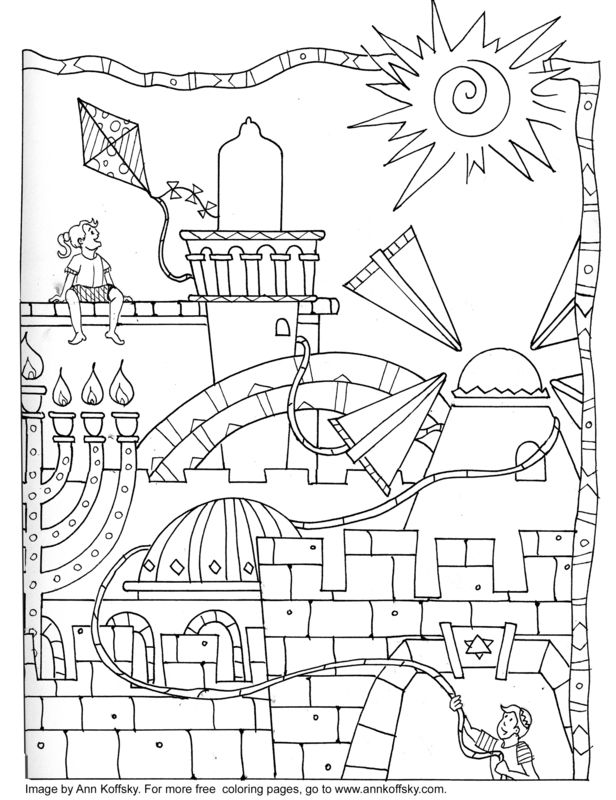 8 Of The Best Most Artful Hanukkah Coloring Pages Flag Coloring