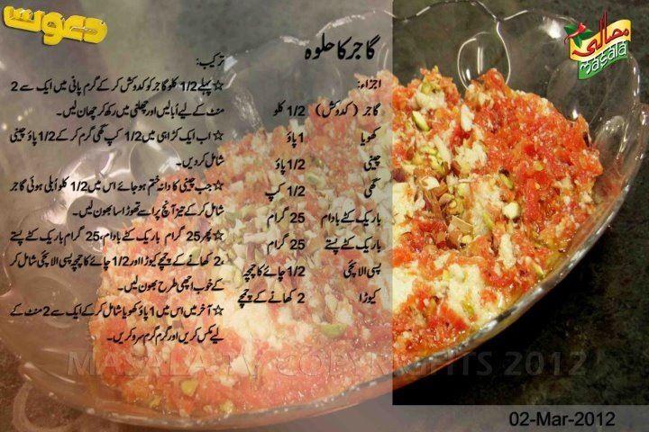 Freezer Cake Recipe In Urdu: YuMmY MeEeThAy