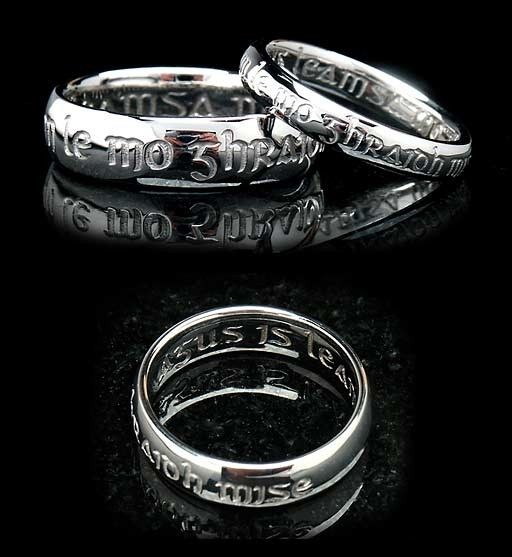 Scottish Gaelic Wedding Rings I Am My Beloveds And Beloved Is Mine Made To Order Posey Words Are Cast In Using A Font