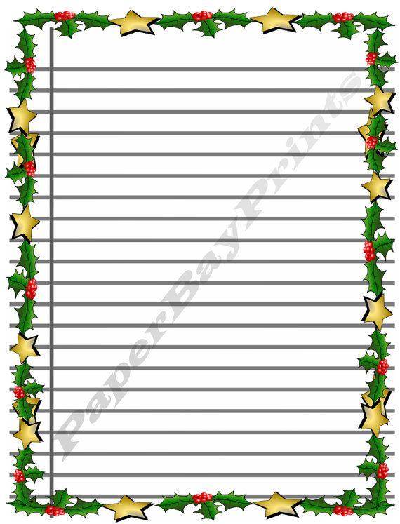 image regarding Printable Lined Paper With Borders named Printable Protected Sbook Paper With Xmas Border