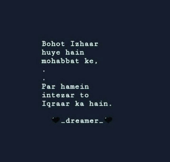Snap quotes image by Rain on diary ️ | Quotes, Urdu quotes