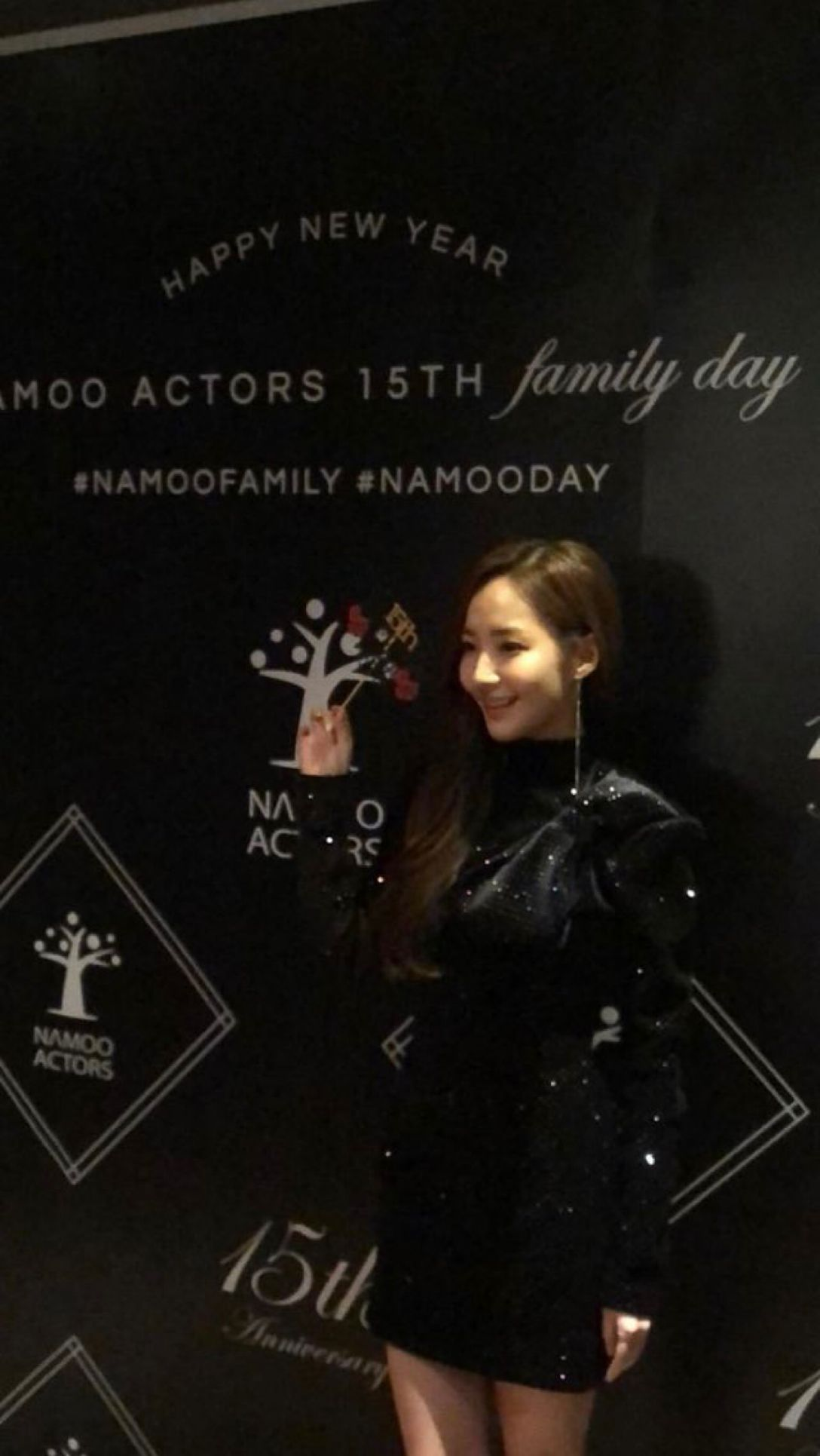 Pin by Lol on Park min young Park min young, Family day