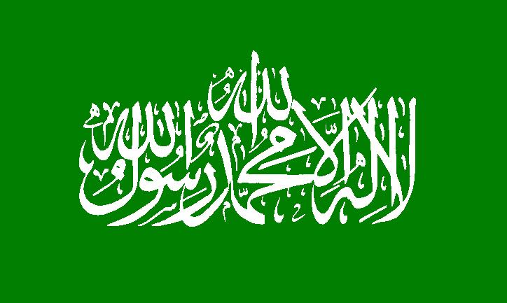 Hamas_flag2.png (724×433)