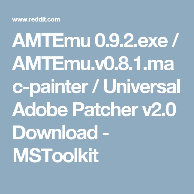 amtemu.v0.9.2-painter.exe mac