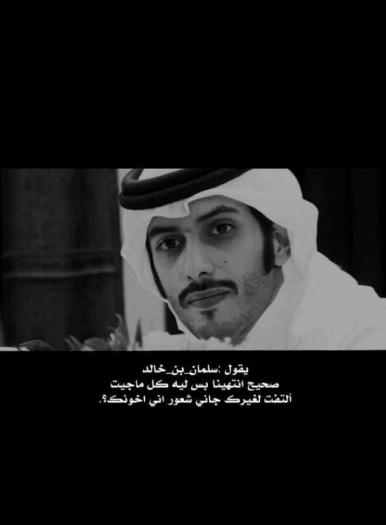 Pin By Re0o0ry ه م س ات ع اب ر ة On مشاعر Feelings Love Quotes For Wedding Beautiful Quran Quotes Short Quotes Love