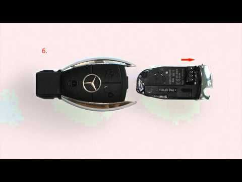 Mercedes Keyless Go SmartKey battery replacement Change