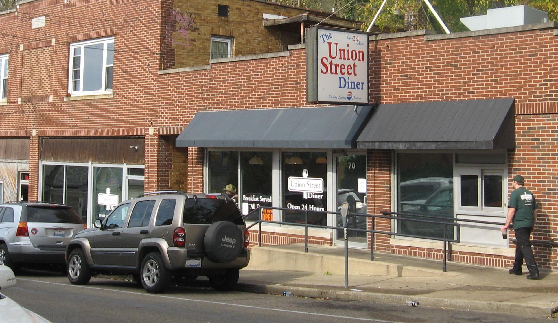 Union Street Diner Athens Ohio Union Diner