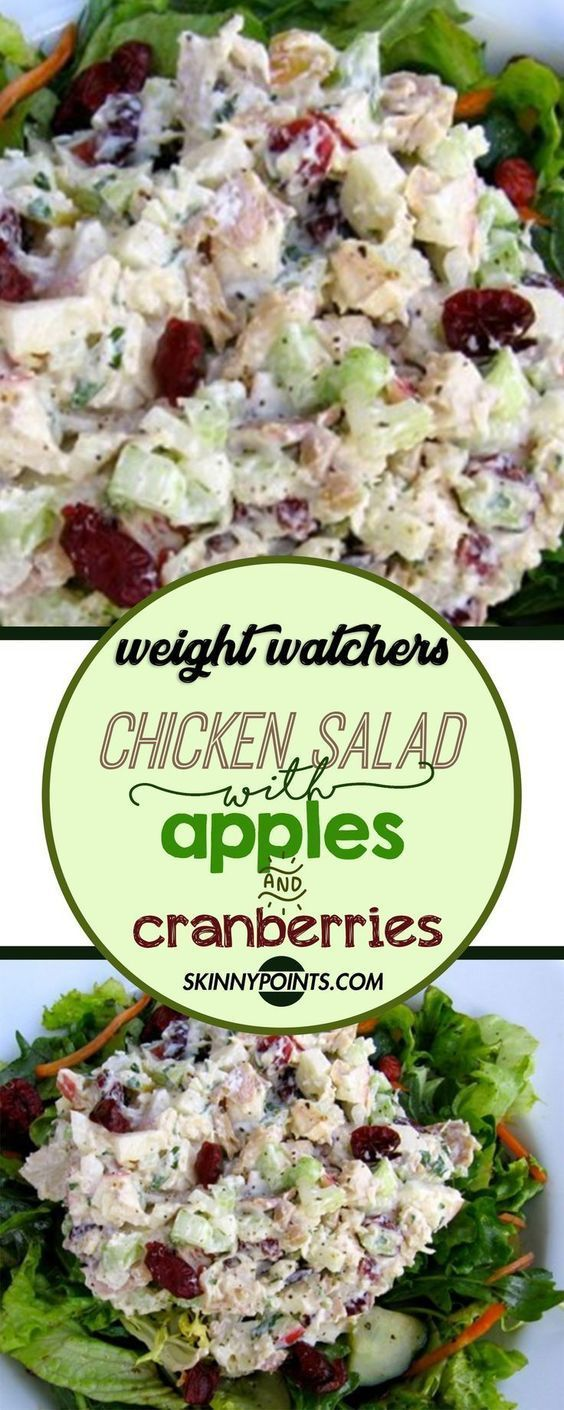 Salad with Apples and Cranberries Chicken salad with apples and cranberriesChicken salad with apples and cranberries