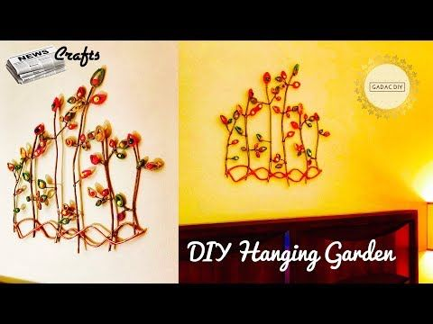 DIY VIDEOS : Newspaper crafts hanging | Wall hanging craft ideas ...
