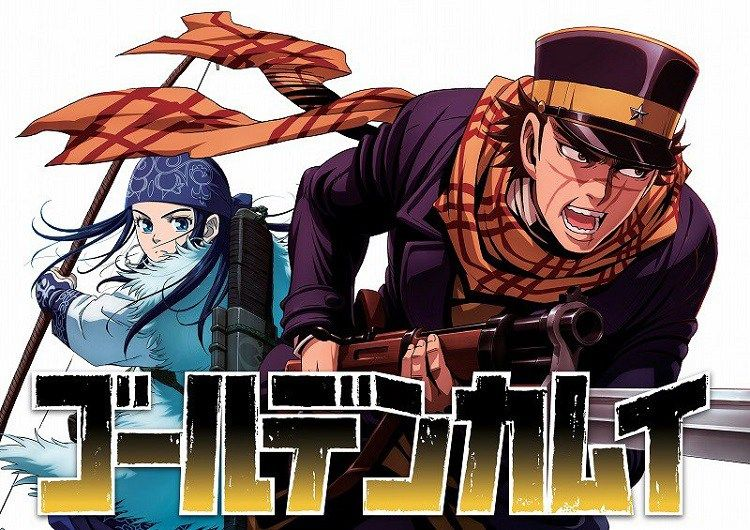 Golden Kamuy Reveals New Visual Anime