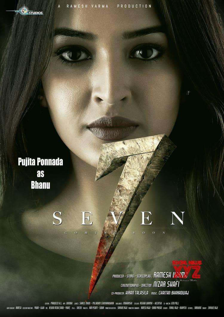 Pujita Ponnada As Bhanu In Upcoming Thriller Seven Movie Social News Xyz Seven Movie Full Movies Free Movies Online