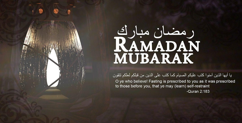 Download latest Ramadan Mubarak Images 2016 and share http