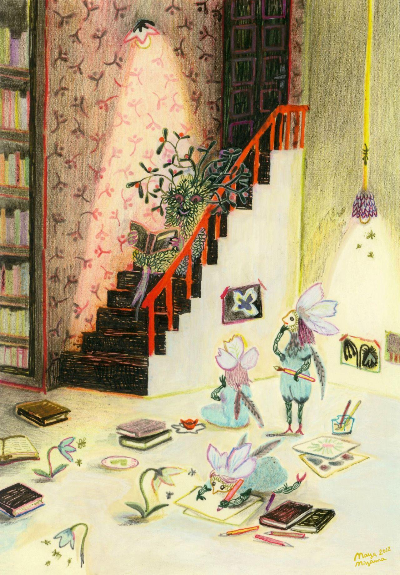 Maya Miyama Illustration Dessin Et Contemporain