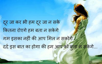 Dard Bhari Shayari With Images Free Download Hindi Shayari Free