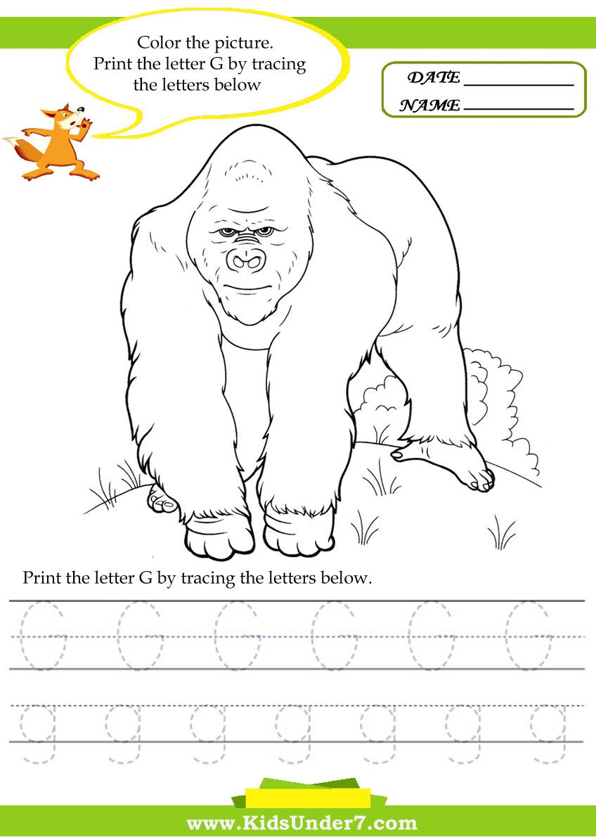 Traceable Alphabet worksheets: Trace and Print Letter G. Teach ...