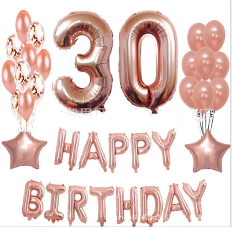 40/' Rose Gold Birthday Number Foil Ballons Party Supplies Wedding Celebration