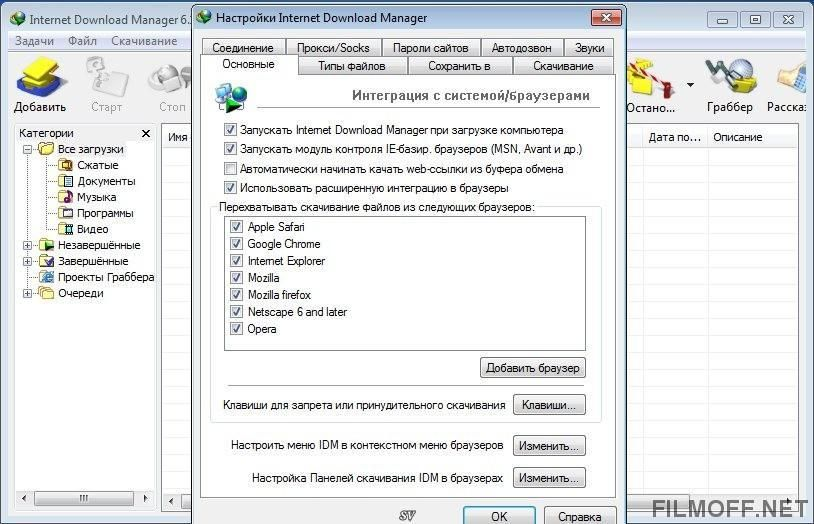 SUPERAntiSpyware.Professional.v5.0.1142.Multilingual.Incl.Keymak free download