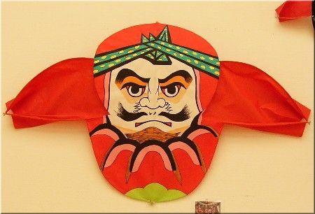 ボード japanese kites 和凧 のピン