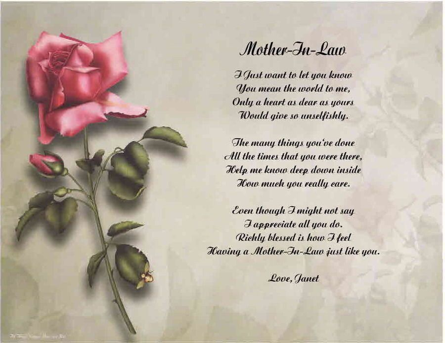 Mother In Law Personalized Poem Gift For Mother's Day