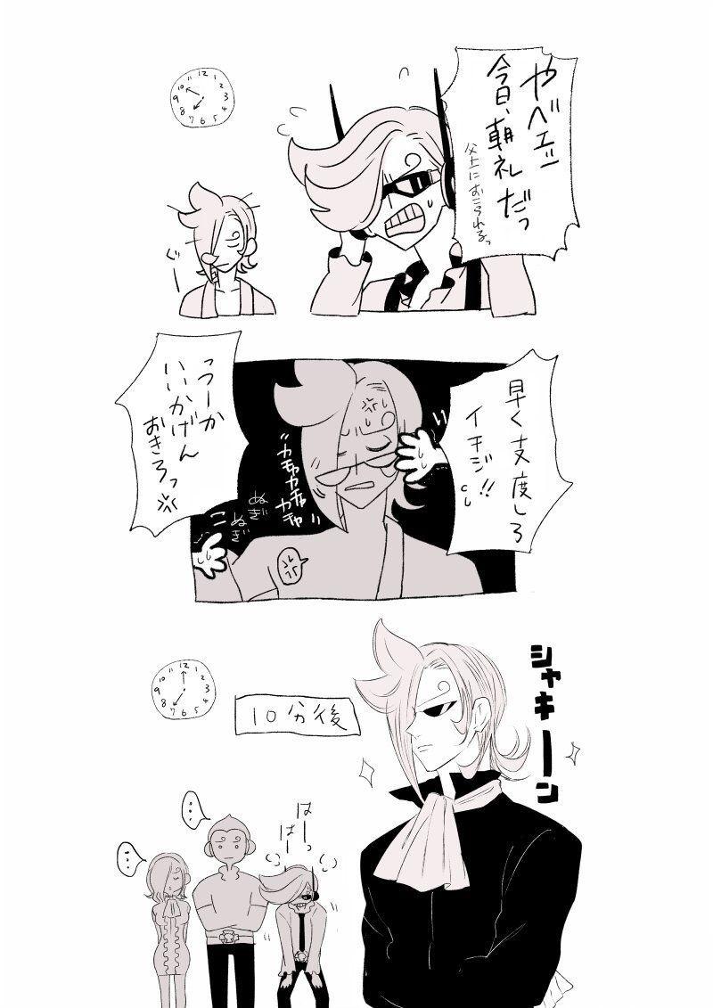 ghim của 東方ゆっくり 大好き tren one piece đang yeu