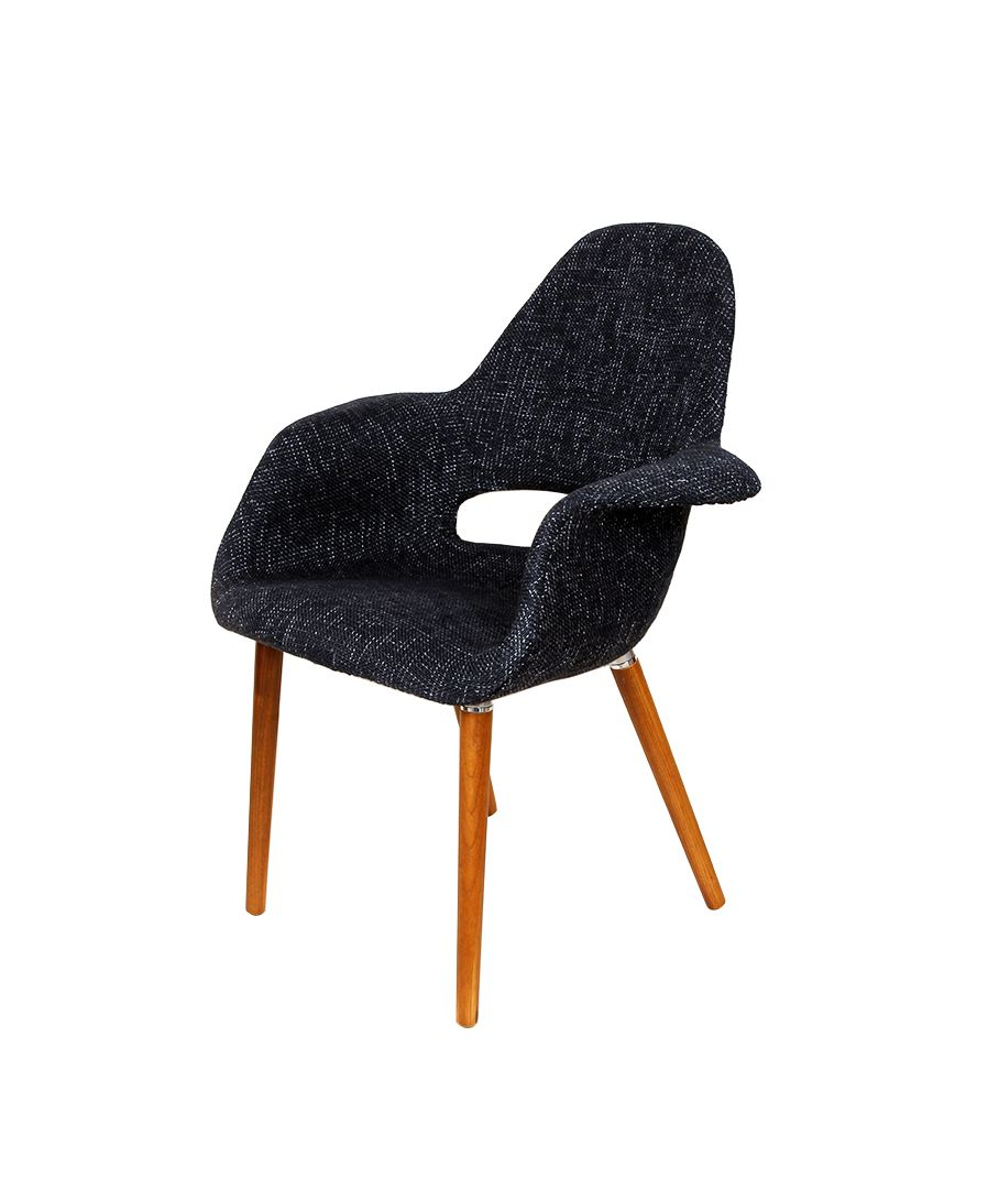 Tête à Tête Chair Iconic Furniture Design Furniture Mid Century Modern Chair