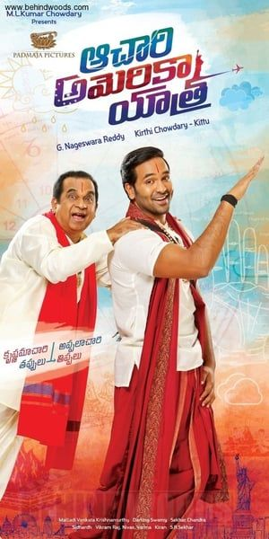 Watch Veljeni vartija Full-Movie Streaming