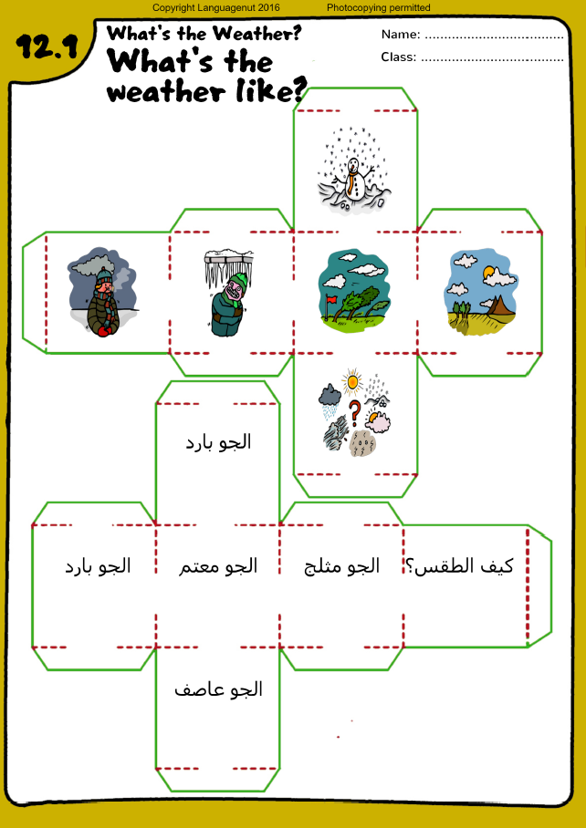 Arabic Worksheets For Language Teachers Weather Dice More On Languagenut Com Arabic Worksheets Swedish Language Weather