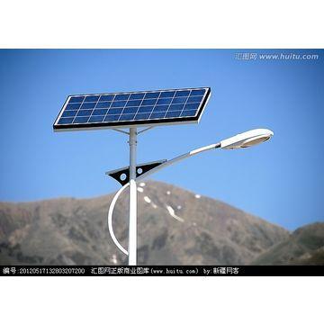 Solar Panels For Sale Buy Solar Panels Online Solar Street Light Buy Solar Panels Solar