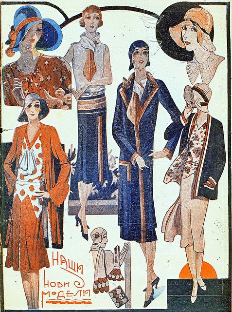1930 Fashion | Pinterest | Alte Kleider, Historischen kostümen und ...