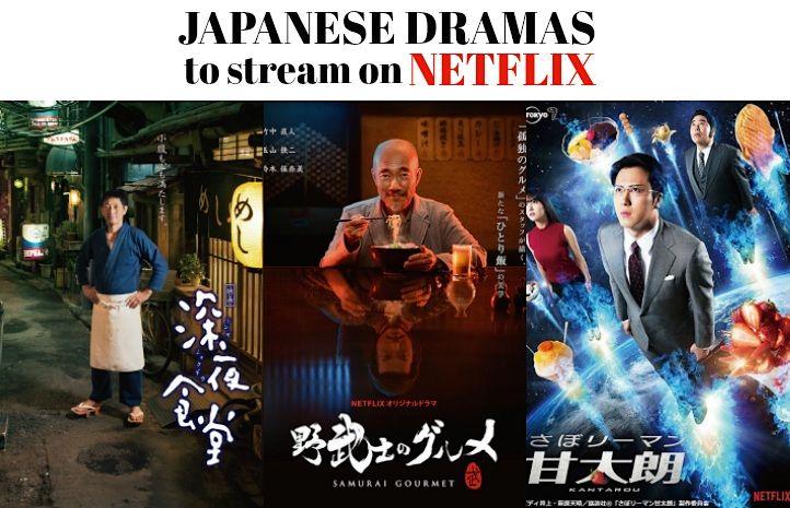 Japanische Serien Stream