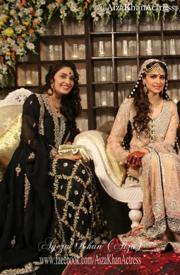 Ayeza Khan at Areej Fatima wedding (With images