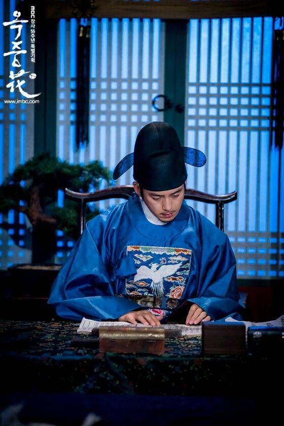Tae won (Gosoo) #theflowerinprison Prison, Kos, Movies, 2016 Movies,