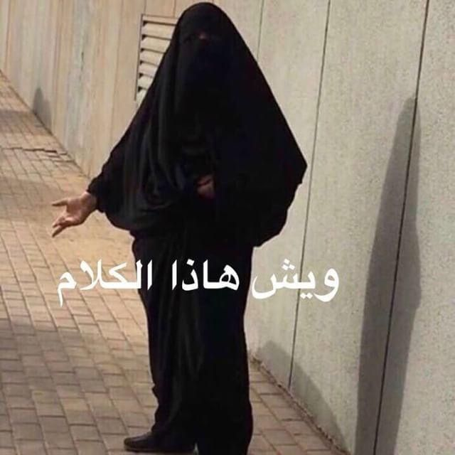 Pin By فوفو رمضان On Reaction Funny Photo Memes Funny Reaction Pictures Movie Quotes Funny