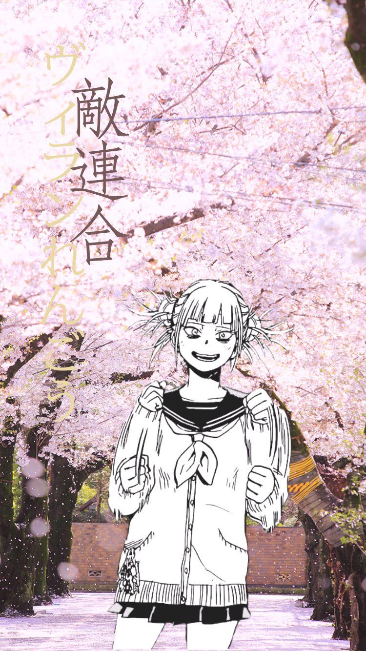 Toga Himiko Boku No Hero Academia Aesthetic Anime Anime Wallpaper Anime Wallpaper Phone