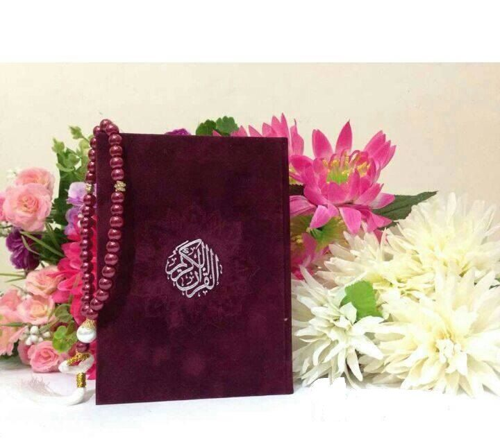Ramadan Quran Islam Quran Quran Karim