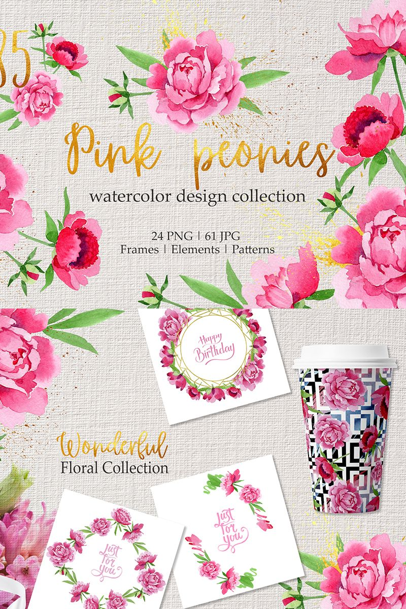 Legendary Pink Peonies Watercolor Png Illustration 76840