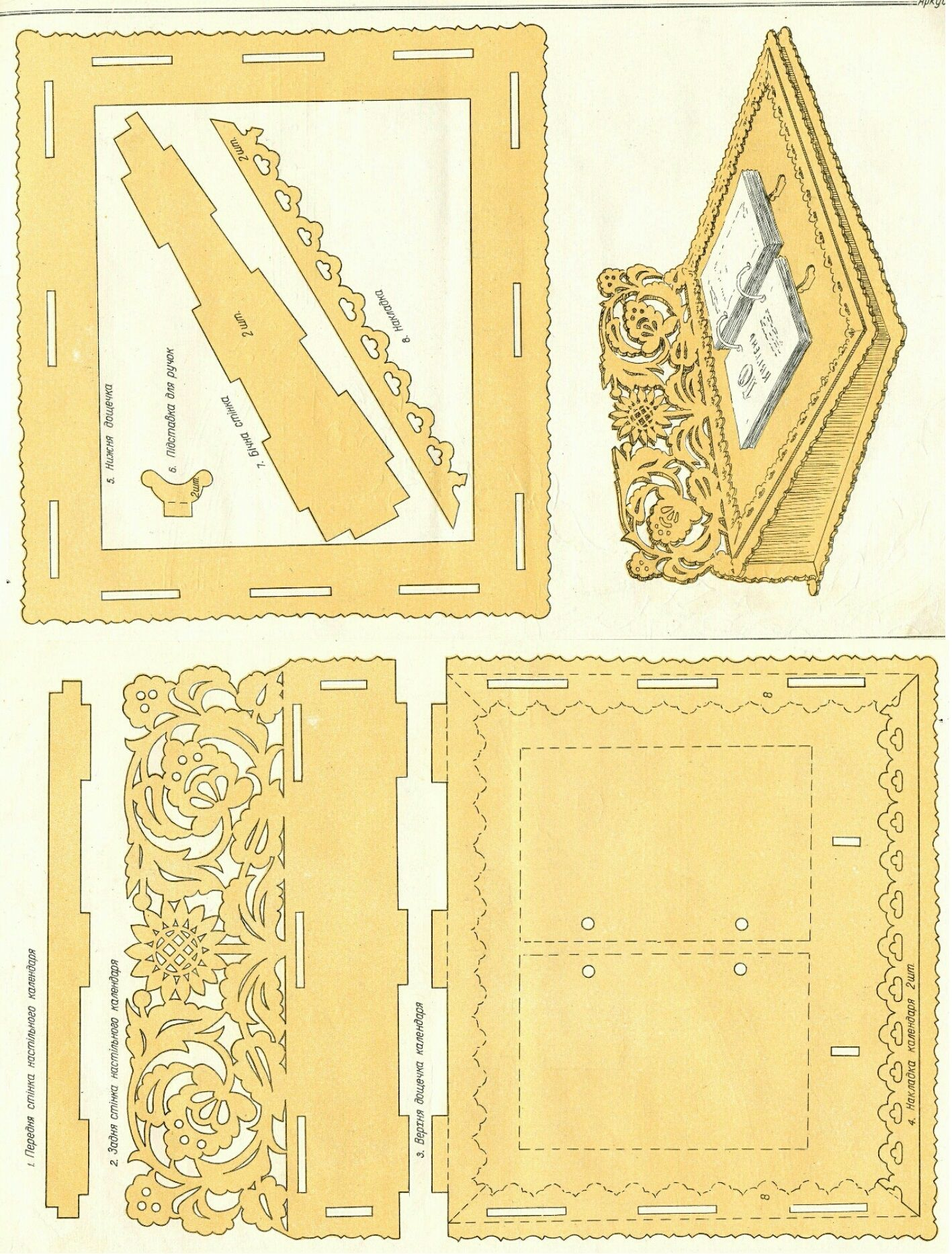 Pin de doris benitez en patrones para sierra de - Marqueteria planos gratis ...