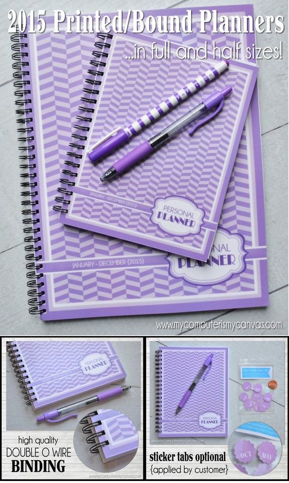 My Computer is My Canvas: Printed/Bound Planners Available + A GIVEAWAY!!