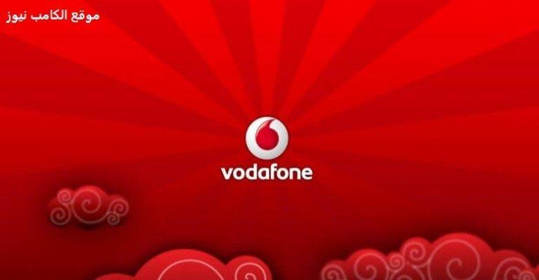 عروض فودافون رمضان 2019 عروض نت و مكالمات و عروض اكسترا و كوينز برنامج فليكس كوينز احدث العروض من فودافون على م Incoming Call Screenshot Incoming Call Vodafone