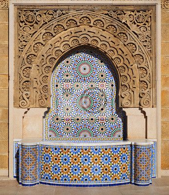 Morocco Decorated fountain with mosaic tiles in Rabat Wall Mural