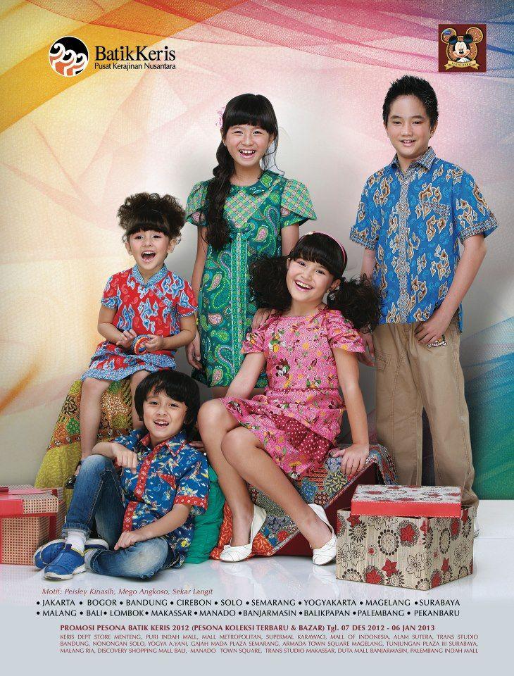 Batik Keris  277147d242