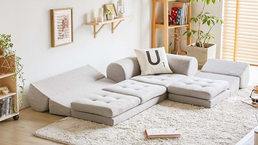 Frau Japanese Floor Sofa Bed Furniture And Home Decor Floor