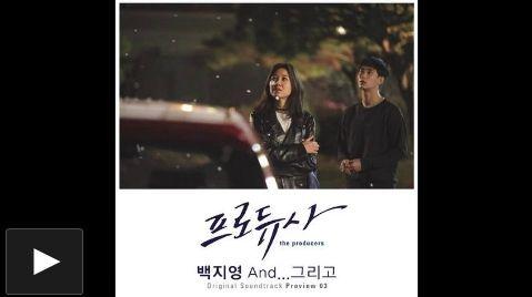 baek ji young 비디오