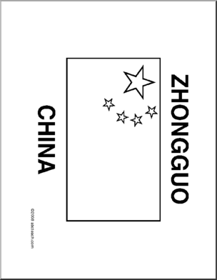 Flag China  Line drawing of Peoples Republic of China flag to