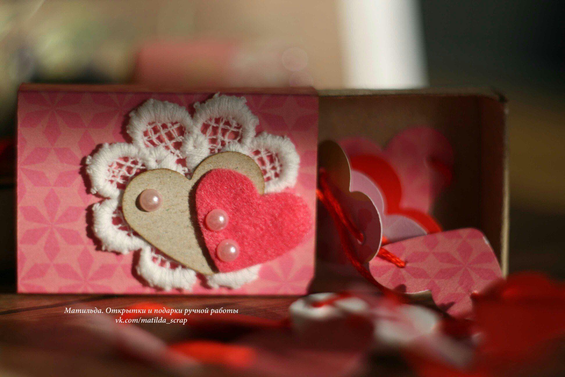 рая открытки и подарки каждый этих