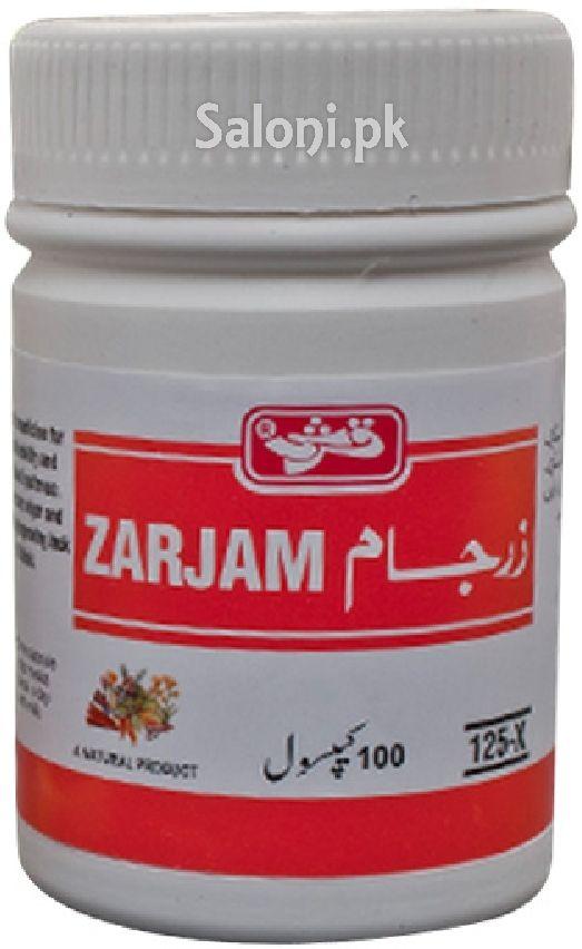 Khamira unani medicine for sexual health