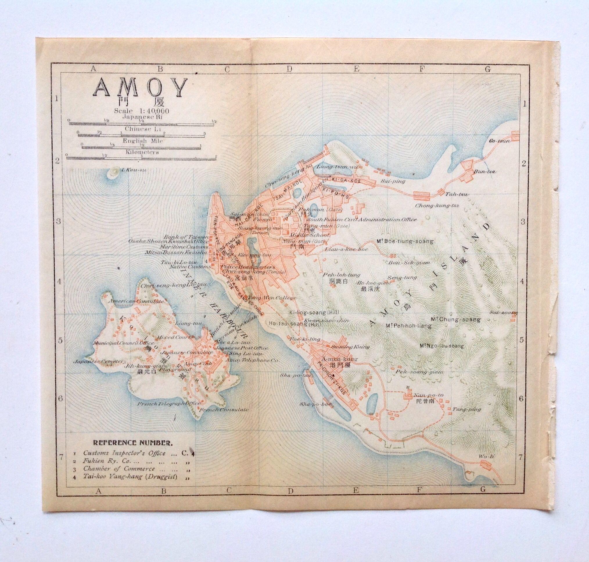 Xiamen China Map.Amoy Xiamen 1915 Antique Map Antique Maps Of China China Map