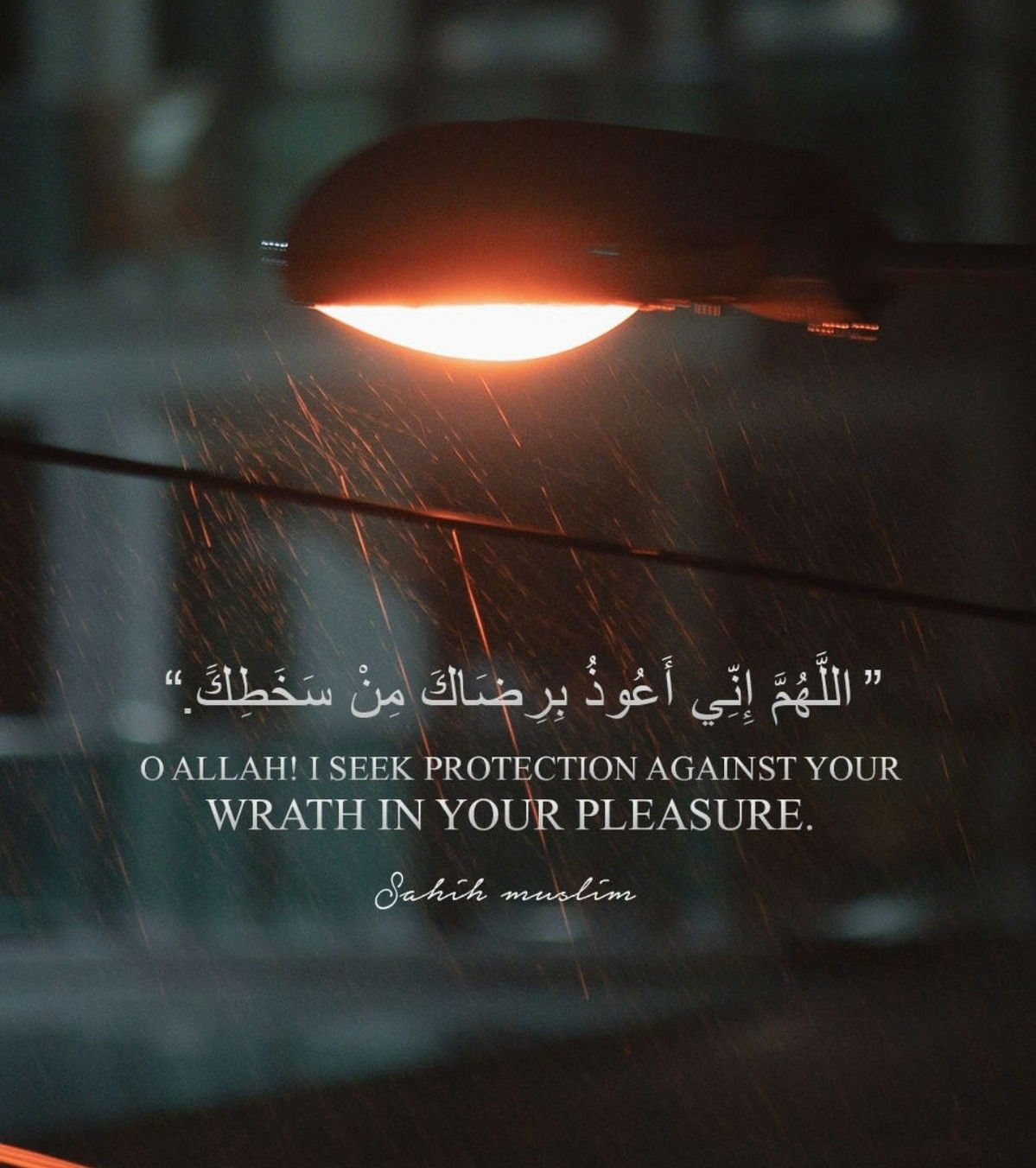 Pin By Deenoverdunya On Islamic Quotes Deen Over Dunya Muslim Words Islamic Inspirational Quotes Quran Quotes Verses