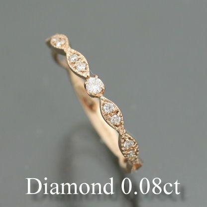 【ダイヤモンド】 【リング】 指輪 リング 【指輪】 日本製 【NEWショップ】 天然ダイヤモンド K10ホワイトゴールド 【送料無料】 【ゴールド】